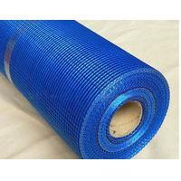 Сетка штукатурная 1х35м (синяя)