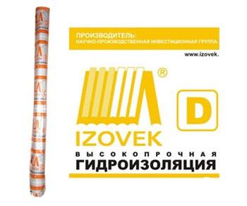 Пара-Гидроизоляция Изовек D 70 м.кв.