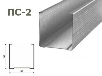 Профиль Эконом 50х50х4м 0,40мм стоечный