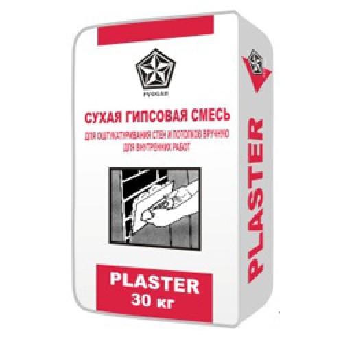 Штукатурка гипсовая Пластер Русеан (Plaster) 30кг