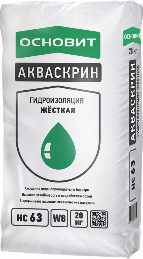 Гидроизоляция Основит Акваскрин HC63 (Т-63), 20 кг