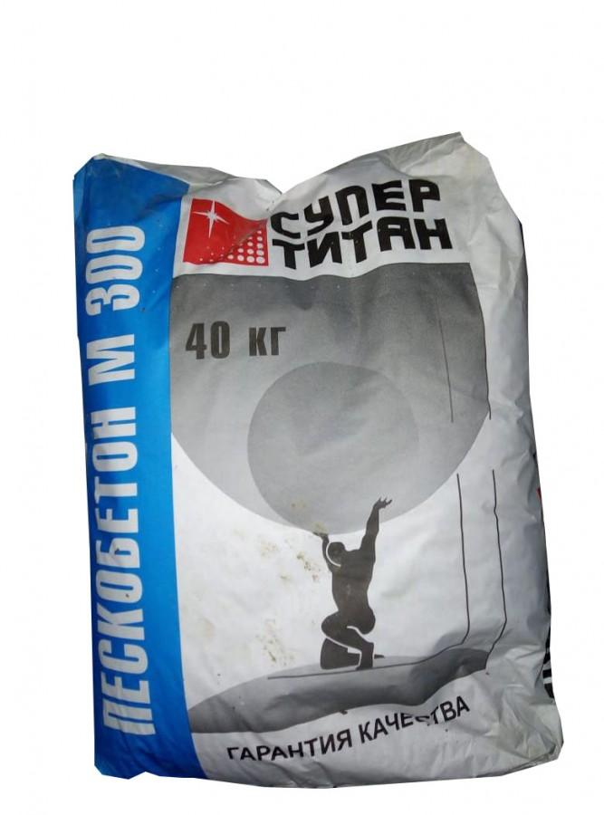 Пескобетон М300 Супер Титан 40кг